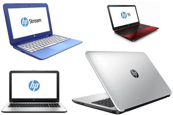 Escoge el mejor portátil en oferta